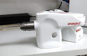 自動麻酔器